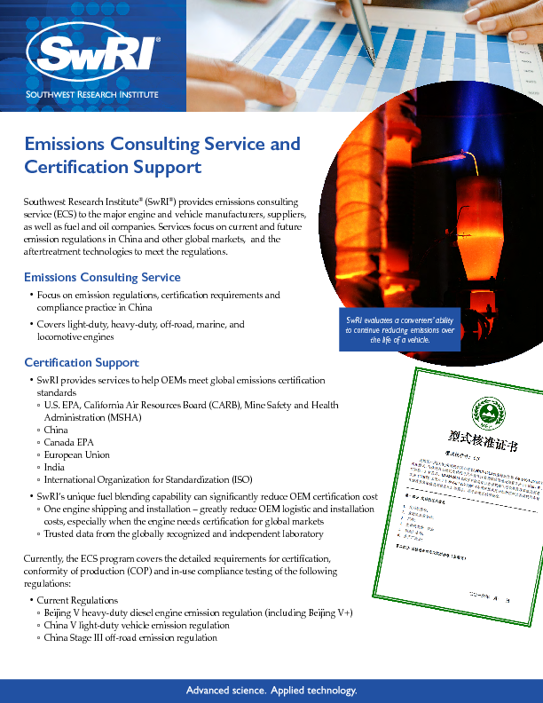 Go to Emissions Consulting Service & Certification Support flyer
