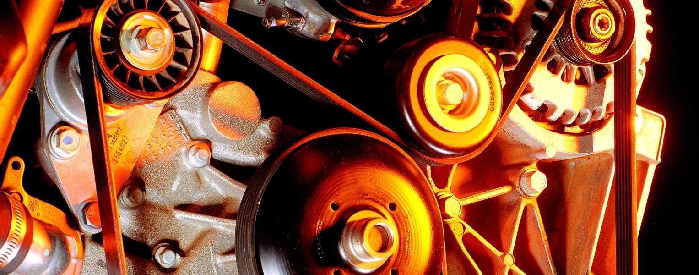 Go to Automotive Vehicles, Engines & Drivelines