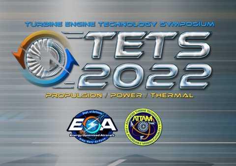 Turbine Engine Technology Symposium (TETS) 2020 logo